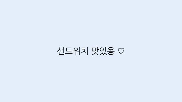 워너블 유리♥♥'s tiktok profile picture on tiktokvideo.online