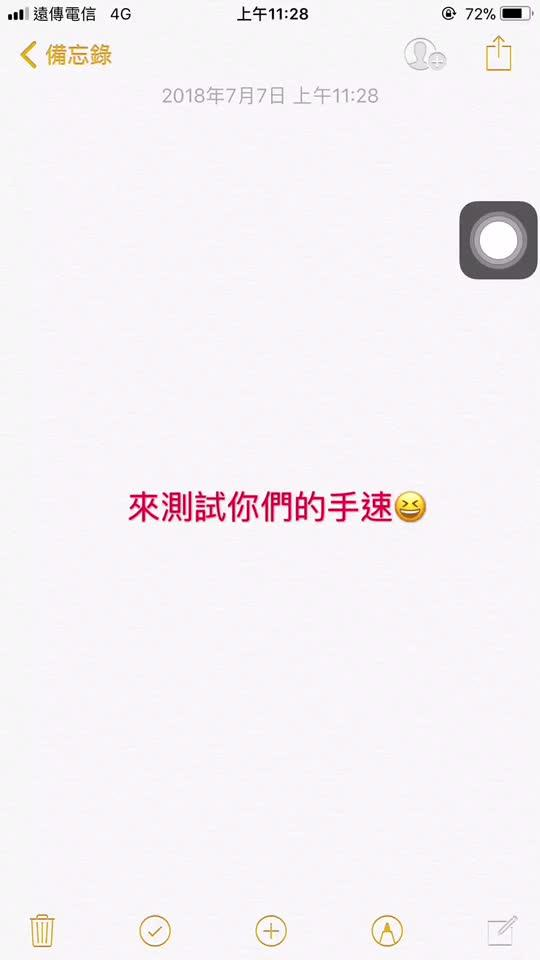 夏禹歆💕's tiktok profile picture on tiktokvideo.online